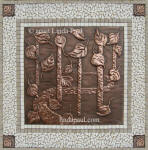 falling leaves Kitchen backsplash tile and metal medallion